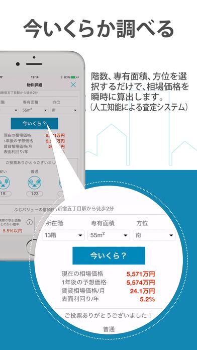 fujitarou_3_1102